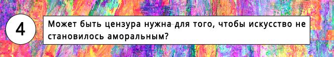 орпоподлд