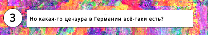прааоаоатимр