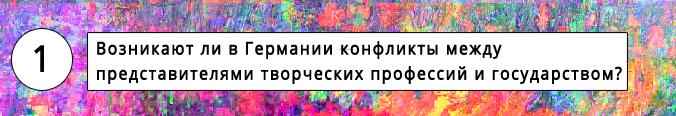 рроар