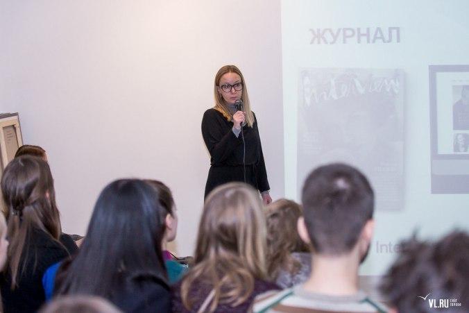 Открытый урок Натальи Черновой, ген. директор журнала Interview. (Фото: vl.ru)