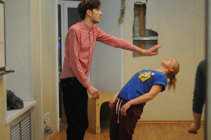Урок телесной практики