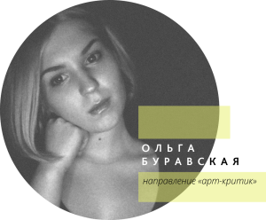 vsca_ppl_buravskaya