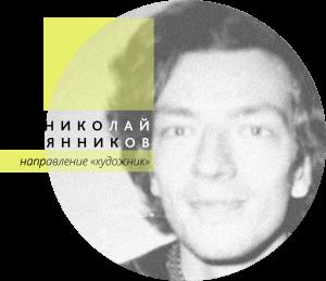 vsca_ppl_ovsyannukov