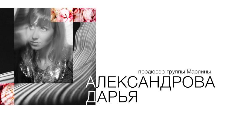 ДАША-333