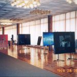 фев.1992-Фртэтаж БД