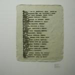 DSCN7516